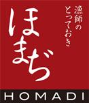 ほまぢ ロゴ